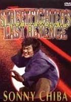 Ostatnia zemsta Ulicznego Wojownika (1974) plakat