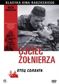 Ojciec żołnierza (1964) plakat