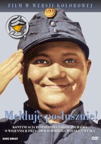 Melduję posłusznie (1957) plakat