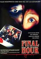 Sidste time (1995) plakat