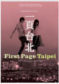 Yi ye Taibei