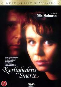 Kærlighedens smerte (1992) plakat