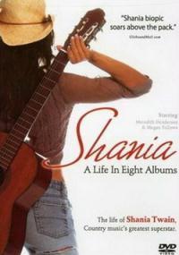 Shania - życie w ośmiu albumach (2005) plakat