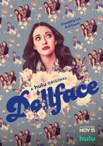 Dollface (2019) plakat