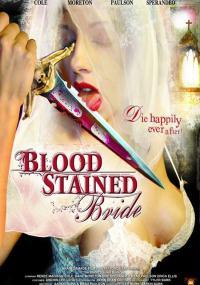 Krwawa panna młoda