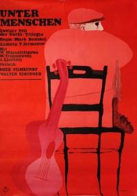 Wśród ludzi (1939) plakat