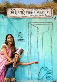 Mere Pyare Prime Minister (2018) plakat