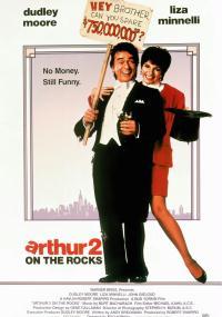 Artur 2 (1988) plakat