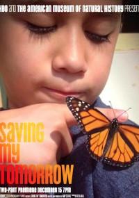 Saving My Tomorrow (2014) plakat