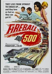 Ognista kula (1966) plakat