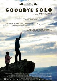 Żegnaj, Solo (2008) plakat