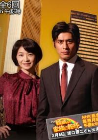 Kimitachi ni Asu wa Nai (2010) plakat