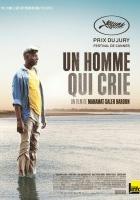 Krzyczący mężczyzna (2010) plakat