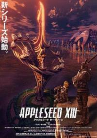Appleseed XIII (2011) plakat