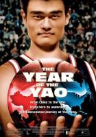 plakat - Rok Yao (2004)