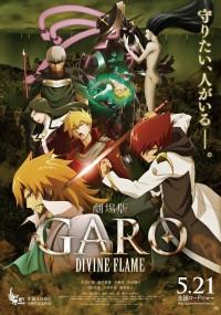Garo: Divine Flame (2016) plakat