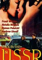 plakat - Powrót do ZSRR (1992)