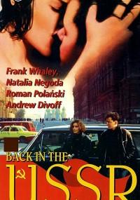 Powrót do ZSRR (1992) plakat