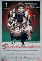 plakat - Swobodne opadanie (2014)