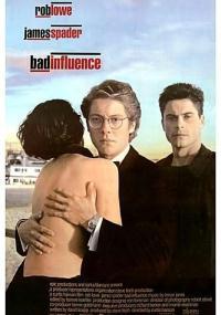 Zły wpływ (1990) plakat