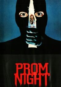 Bal maturalny (1980) plakat