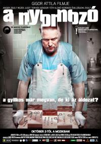 Oficer śledczy (2008) plakat