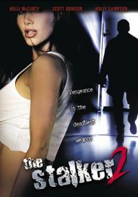 Pożądanie i zdrada (2001) plakat