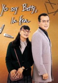 Brzydula (1999) plakat