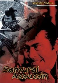 Samuraj morderca
