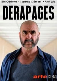 Zakładnik (2020) plakat