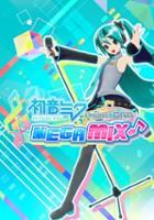 plakat - Hatsune Miku: Project DIVA Mega Mix (2020)