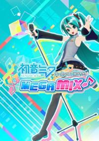 Hatsune Miku: Project DIVA Mega Mix (2020) plakat