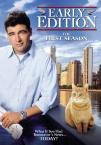 Zdarzyło się jutro (1996) plakat