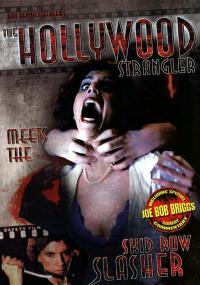 The Hollywood Strangler Meets the Skid Row Slasher (1979) plakat