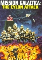 Mission Galactica: The Cylon Attack (1979) plakat