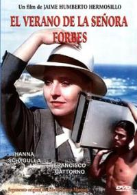 El Verano de la señora Forbes (1988) plakat