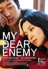 Meot-jin Ha-roo