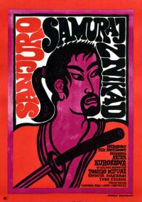 Sanjuro - Samuraj znikąd (1962) plakat