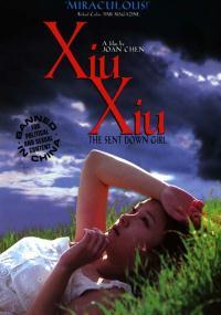 Xiu Xiu (1998) plakat