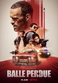 Zagubiona kula (2020) plakat