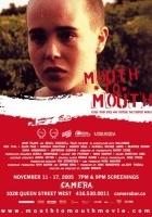plakat - Niepokorna (2005)