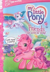 Mój Mały Kucyk: Przyjaciele nigdy nie są daleko (2005) plakat
