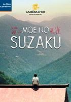 Moe no suzaku (1997) plakat