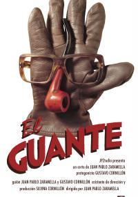 El Guante
