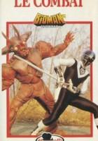 plakat - Hikari sentai Masukuman (1987)