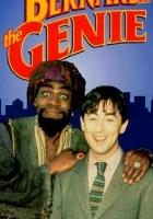 Bernard i dżinn (1991) plakat