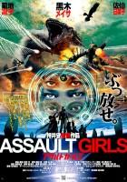 plakat - Assault Girls (2009)