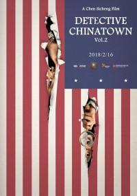 Tang Ren Jie Tan An 2 (2018) plakat