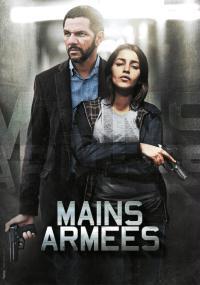 Mains armées (2012) plakat