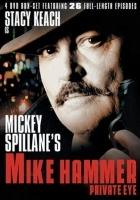 Mike Hammer, Private Eye (1997) plakat